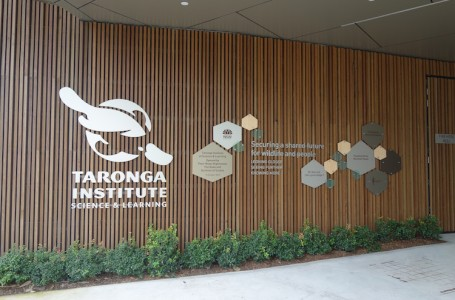 Taronga Institute entrance.JPG